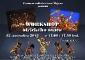africky_tanecny_workshop