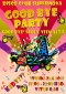 goodbye_party_