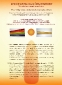 workshop_telovych sviecok